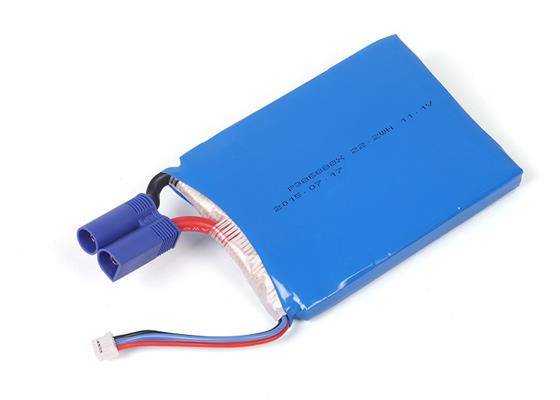 LiPo 7.4V 3000mAh Rechargeable Battery Pack